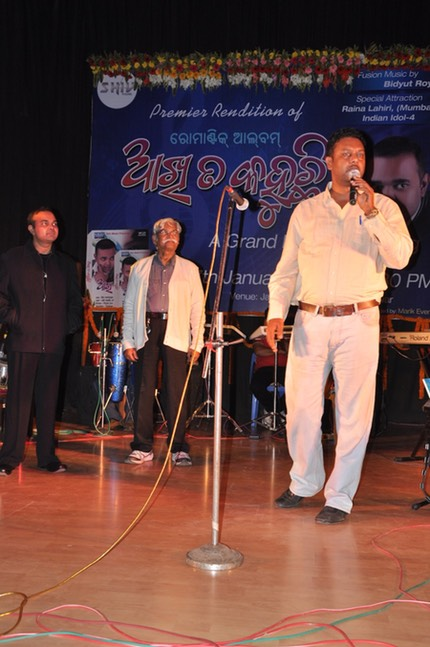 biswajit-mohanty-addressing-the-audience