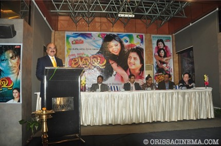 Producer Akshya Parija (NRI) speaks  on  new odia cinema THukul